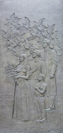 工农兵学生各界爱好和平壁雕