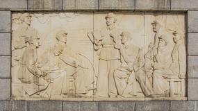 雷锋与解放军战友学习壁雕