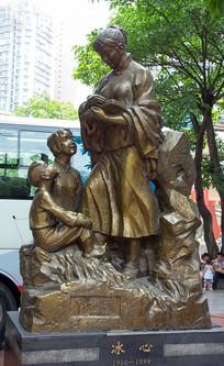 重庆三峡广场冰心雕塑