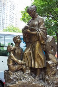 重庆沙坪坝三峡广场冰心塑像