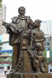 重庆沙坪坝三峡广场潘梓年雕像