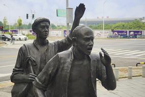 长沙南站前清代出行的人雕塑