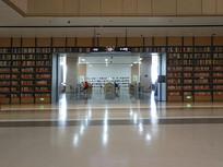 大型图书馆