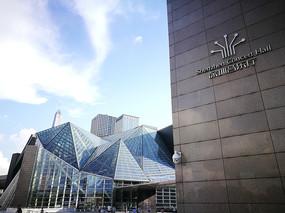 深圳音乐厅建筑