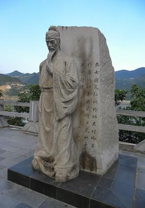 重庆巫山沿江路白居易雕塑