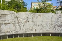 惠州浮雕文化墙-光复惠州城
