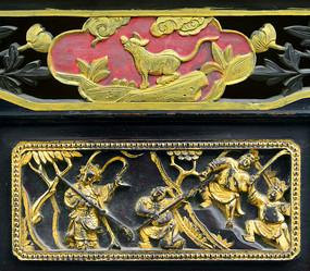 家具金漆木雕-戏剧人物和瑞兽