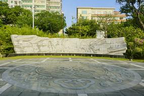 惠州西湖-邓仲元纪念浮雕