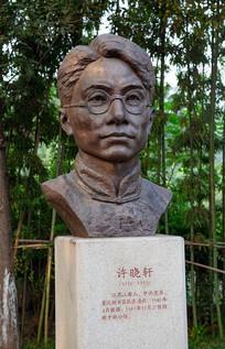 重庆红岩魂广场许晓轩塑像