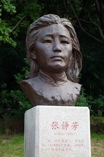 重庆红岩魂广场张静芳塑像