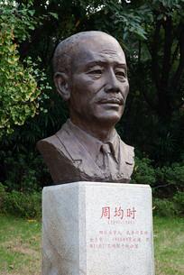 重庆沙坪坝烈士墓周均时塑像
