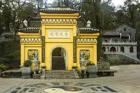 黄庭圣景牌坊