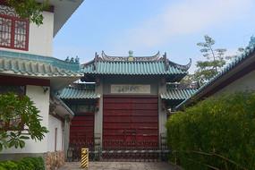 深圳赤湾天后庙东南门门楼