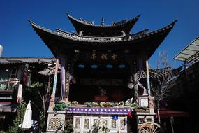 云南大理古城古戏台横构图