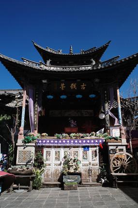 云南大理古城古戏台竖构图