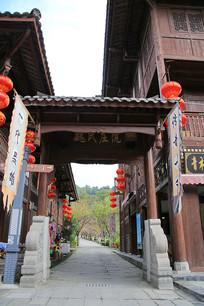 青木川古镇街景