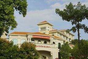惠州市老干部活动中心