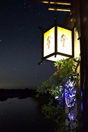 中式古典风格的灯