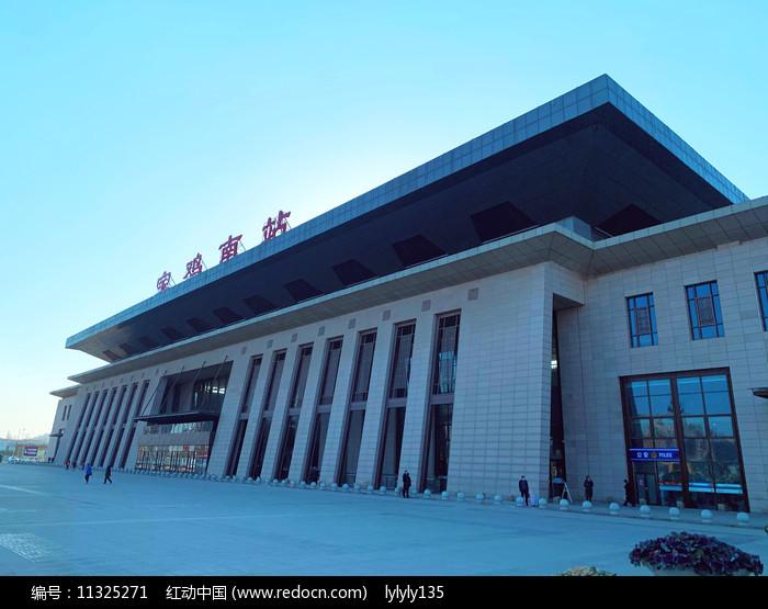 宝鸡高铁南站广场图片