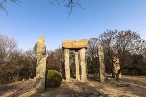 濟南大舜石頭園