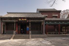 千佛山财神殿