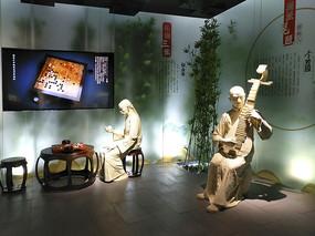 音乐才子铜像