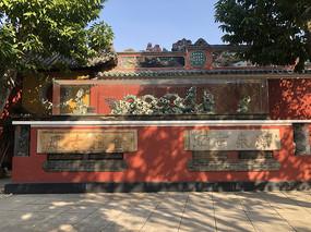佛山祖庙里的金花古庙墙壁