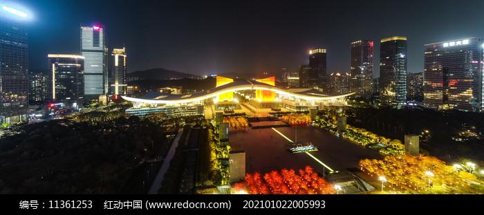 深圳福田区市民中心地标建筑图片