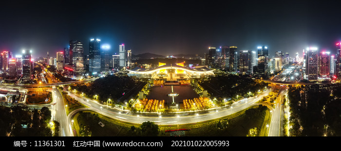 深圳市深蓝大道市民中心广场夜景图片