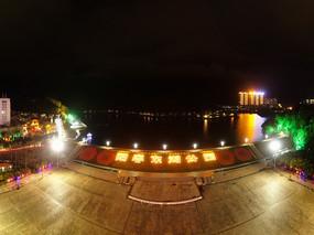 阳春东湖夜景航拍