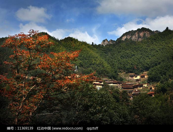 山中村寨圖片