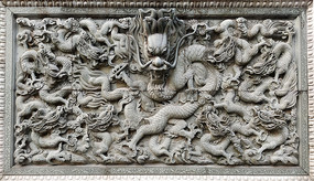 中国龙九龙壁