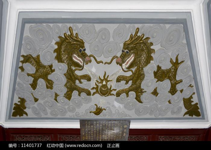 上海古猗園缺角亭云龍浮雕裝飾圖片