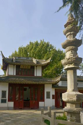 上海古猗園微音閣及唐經幢