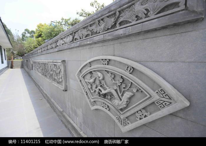 扇形磚雕圖片