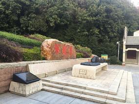新會茅龍筆雕塑廣場