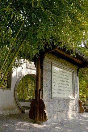 上海古猗園復制的揚州個園