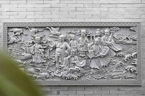 八仙過海浮雕影壁