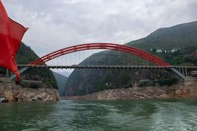 重庆市巫山县小三峡之龙门大桥