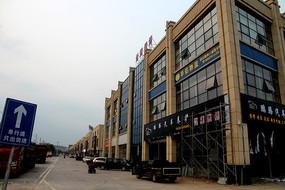 信丰县物流城房子