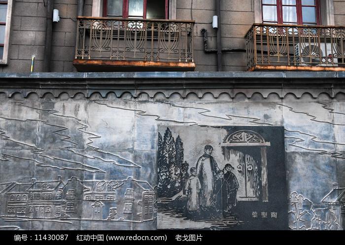 多伦路浮雕墙图片