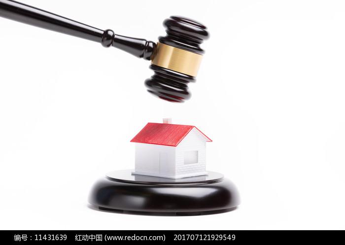 法槌与红色房子图片