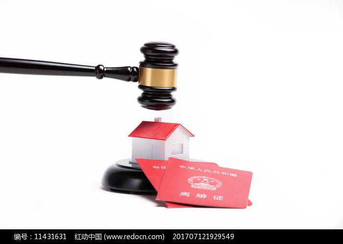 法槌准备落在房子和离婚证上图片