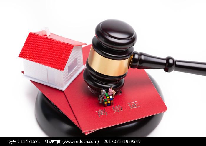 离婚打官司分财产概念图图片