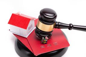 离婚打官司分财产概念图