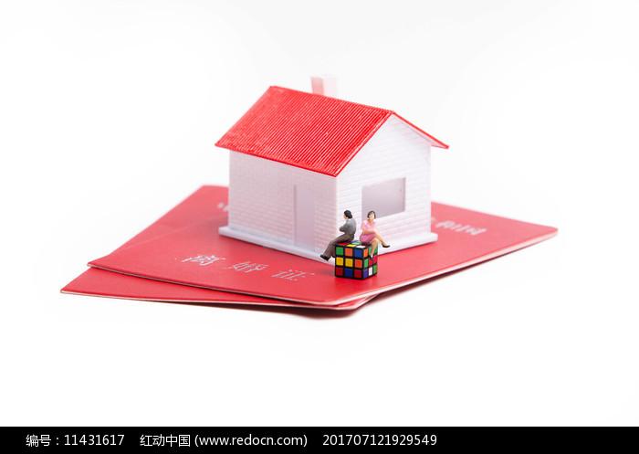 离婚分房产创意摄影图图片