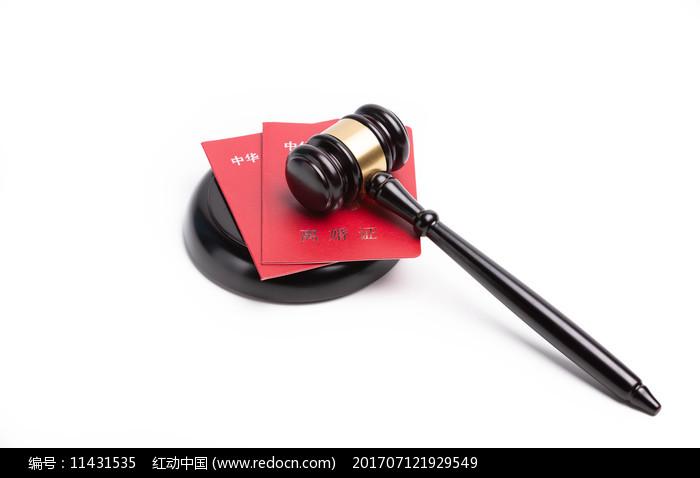 判决离婚概念图图片