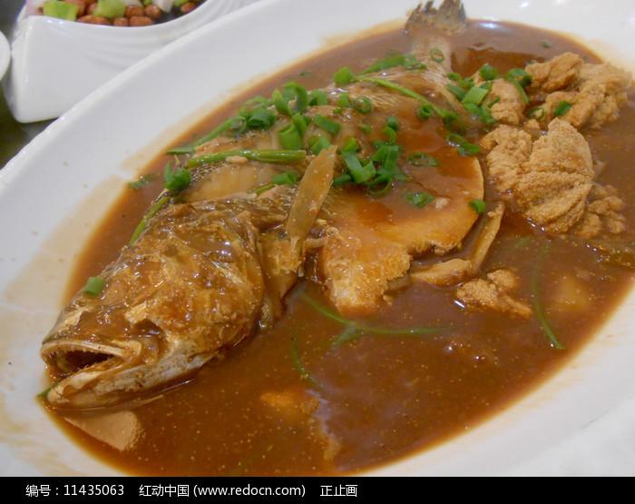 烧大黄鱼图片