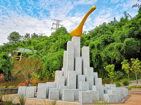 司南景观雕塑