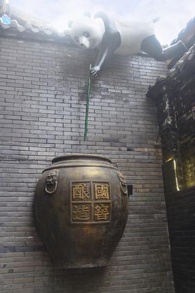 四川饮酒文化熊猫偷酒